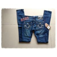 Buy cheap True Religion mens jeans from wholesalers