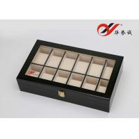 Buy cheap Eco Friendly Leather Watch Packaging Box 12 Units With Engrave / Stamping Logo from wholesalers
