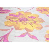 Buy cheap Soft Jacquard Silk Organza Fabric Purple Organza High Stretch product