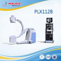 Buy cheap C-arm orthopedics surgery machine PLX112B from wholesalers