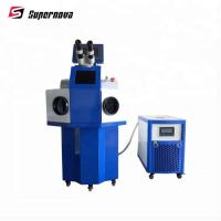 Buy cheap Gold Chain & Ring Repairing Hot Sale Popular Jewelry Laser Welding Machine from wholesalers