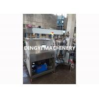 Jet Type Emulsifying Lotion Manufacturing EquipmentWith CIP Cleaning Head
