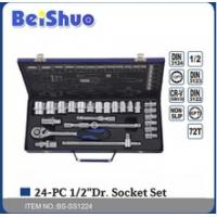 Buy cheap Cheap hand tool heavy duty latest impact socket wrench set product