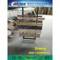 Buy cheap PVC marble profile making machine profile extrusion machine Marble profile Production Line from wholesalers