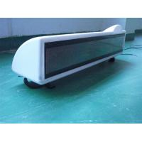 Buy cheap Cap top advertising led display/Car Auto Dome Roof Cab Magnetic Taxi /Taxi Magnetic Base Roof Top Car Cab LED Sign from wholesalers