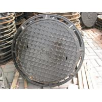 Buy cheap ductile irom manhole cover from wholesalers