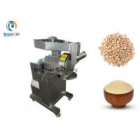 Buy cheap Home Besan Vegetable Powder Making Machine , Chickpea Flour Hammer Mill Pulverizer from wholesalers
