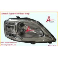 Buy cheap Auto Head Lamp, Head Lamp, Head Light from wholesalers
