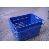 Buy cheap Nest & Stack Plastic vented crates&All Rounder Crate&vegetables vented containers and box from wholesalers