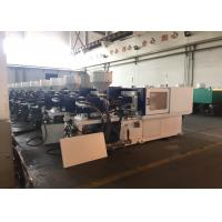 Buy cheap Horizontal Plastic Injection Moulding Machine , 900 Kn PVC Fitting Making Machine from wholesalers