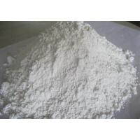 Buy cheap mine owner from China CaF2 75%min-98.5%min Fluorspar Lump Fluorspar Powder Fluorspar Briquettes Acid Grade powder from wholesalers