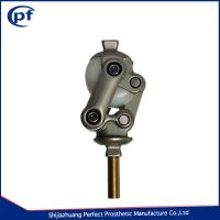 Buy cheap Four Axis Knee Joint -4P20 / artificial limb orthopedic implants knee joint from wholesalers
