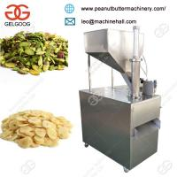 Buy cheap 2018 Best Selling New Automatic Dry Fruit Slicer Cutting Machine Manufacturer from wholesalers