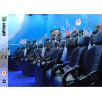 Buy cheap Fiber Leather 5D Motion Theater Chair 3 People Per Set Chair from wholesalers