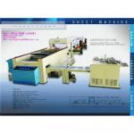 Buy cheap A4 paper cutting machine/A4 paper converter/a4 paper cutter from wholesalers