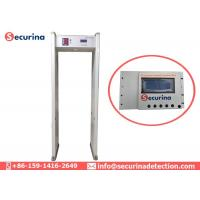 Buy cheap 70cm Pass Channel Door Frame Metal Detector 12 Independent Probes With LCD Display from wholesalers