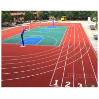 Buy cheap Professional 13mm Thickness Spray Coat Rubber Material Running Track from wholesalers