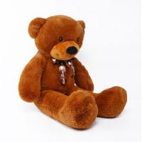 Buy cheap Multi Color 39 Inch Teddy Bear Plush Dolls Holiday Stuffed Animals For Bedroom from wholesalers