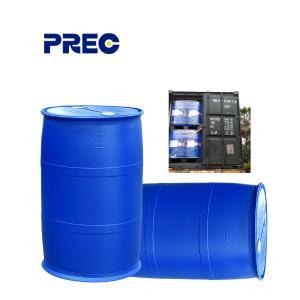 Buy cheap 0.5 Wt% Methacrylic Acid Ethyl Acetate Ester , 21282 97 3 Methacrylic Monomer product