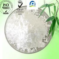 Buy cheap Best Quality   Food additives 4-Aminobutyric acid White Powder from wholesalers