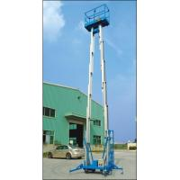 Buy cheap Hotel hall aerial maintenance light weight mobile aluminum lift from wholesalers