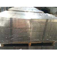 Buy cheap Anti Erosion Cold Rolled Stainless Steel Sheet Metal SS Plate Environment Protection from wholesalers