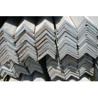 Buy cheap Custom Length Mild Steel Products Steel Angle With Equal and Unequal angle from wholesalers