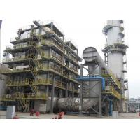 Buy cheap Supplementary Fired Waste Heat Boiler Design Supply & Site Supervision Service from wholesalers