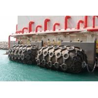 Buy cheap Marine Vessel Pneumatic Rubber Fender from wholesalers