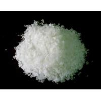 Buy cheap Modified Powder PE Wax from wholesalers