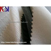 Buy cheap What is tricot brushed interlock knitted fusing interlining fabric from wholesalers