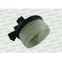 Buy cheap New 24V ND116340-7350 Blower Motor  for Komatsu PC200-8 220-8 Excavator from wholesalers