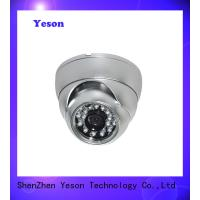 Buy cheap cctv camera ccd Infrared Video Surveillance Night Vision LED Indoor Dome Home Ssecurity camera from wholesalers