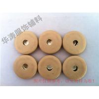 Buy cheap 1.8cmpress button   Covered button from wholesalers