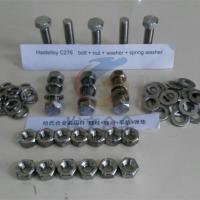 Buy cheap Hastelloy C-276 Fasteners for Nuclear Power Industry Bolt Nut Screw U shape bolt from wholesalers