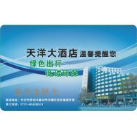 Buy cheap Programmable 13.56MHz MIFARE DESFire Card for Smart Hotel Lock Use product