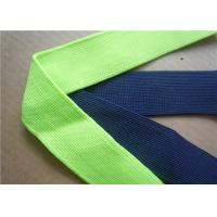 Buy cheap Decorative Grosgrain Ribbon / Cotton Satin Ribbon Embroidery from wholesalers