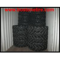 Buy cheap 12.4-24-10PR Farm tyres-R1 product