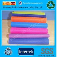 Buy cheap China Factory 100%polypropylene Spunbond Nonwoven Fabric from wholesalers