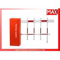 Buy cheap Car Smart Parking Barrier Gate Control Straight Boom Type Managment System from wholesalers