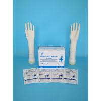 Buy cheap Latex surgical gloves, Surgeon latex gloves from wholesalers