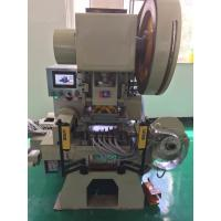 Buy cheap High Speed Coil Feeding Line / Aluminum Cap Making Machine from wholesalers
