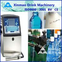 Buy cheap Water / Beverage Packaging Machine , Inkjet Coding Machine For Plastic Bottle from wholesalers