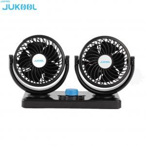 Buy cheap Double Head 10W Oscillating 12V Car Fan product