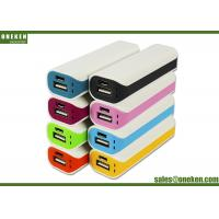 Buy cheap Colorful Power Bank 2600mAh , Portable USB Battery For Mobile Phones from wholesalers