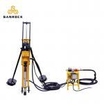 Buy cheap Portable Dth Drilling Machine 20m 30m 40m 50m Depth  Convenient Transport from wholesalers