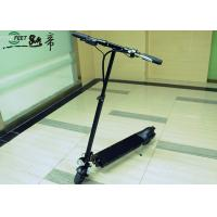 Buy cheap Black Flexible Innovative Boys And Girls Cool 350W Electric Mirco Stunt Scooter from wholesalers