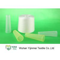 Buy cheap Anti - Pilling Spun Polyester Yarn , Polyester Knitting Yarn 42s/2 For Garment product