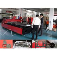 Buy cheap 3000w CNC Fiber Laser Cutting Machine for Ss / CS / Aluminum / Copper / Brass from wholesalers