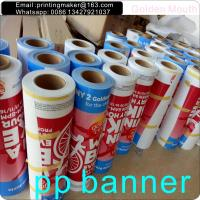 Buy cheap Long Thin PP Banners and Vinyl Banner Signs from wholesalers